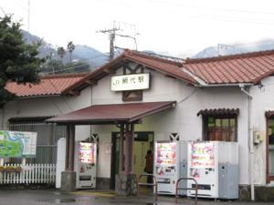 Ajiro6