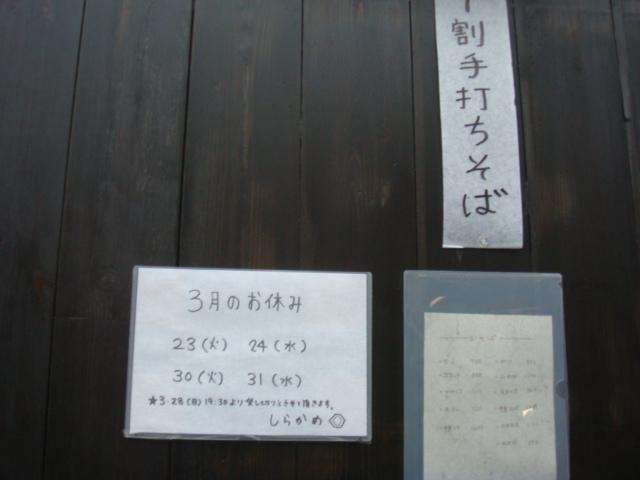 Dsc02611