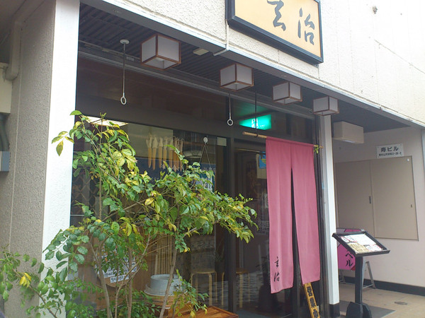 Dsc_2322