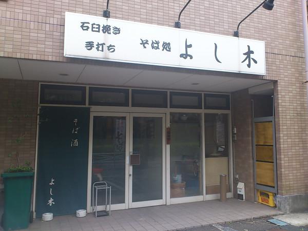 2012_04_20__0123