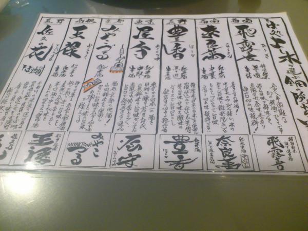 2012_04_20__0126