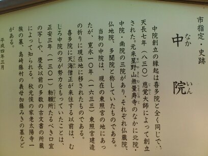 2012_05_04__0144