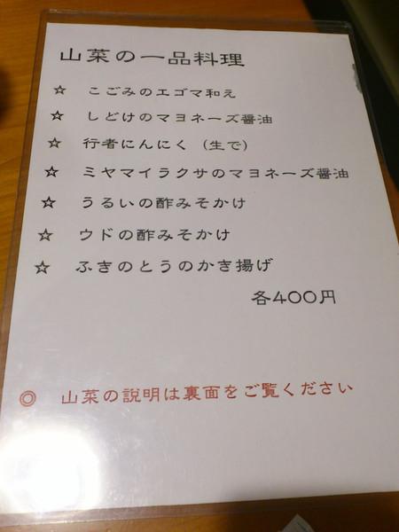 Dsc_1540_2
