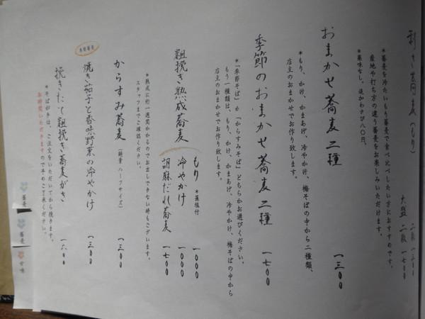 Dsc01464_2