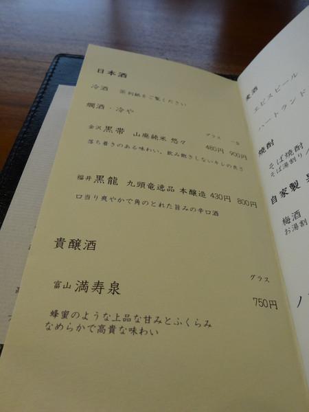 Dsc04929