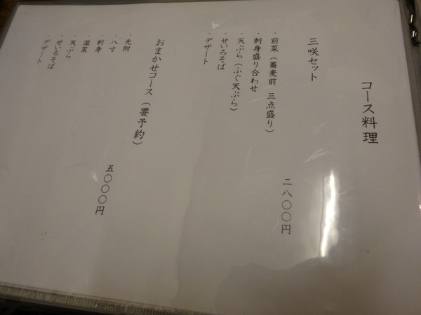 Dsc05325