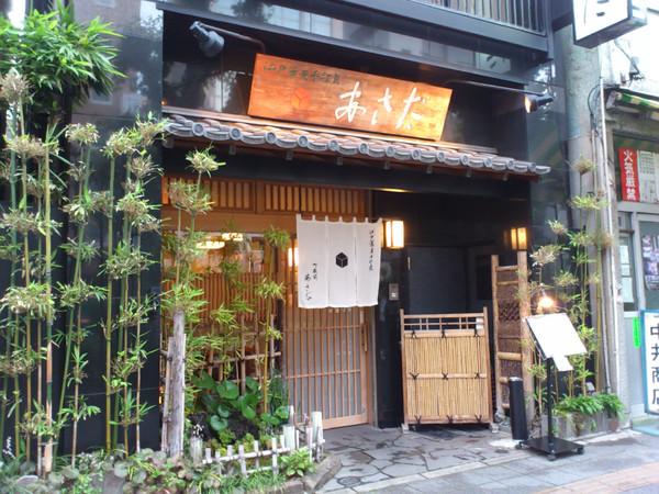 あさだ(浅草橋) 初訪問 粋な老舗にあたしゃ惚れたよ♪: ほろ酔い蕎麦
